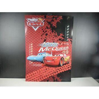 XXXL Disney Geschenktasche Cars, 71 x 50,5 cm