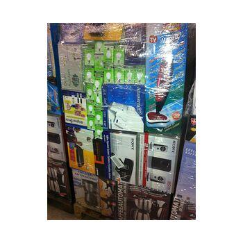 Restposten Sonderposten Mix-Paletten Retoure super Ware Haushaltsgeräte