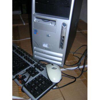 Restposten Posten PC  Computer Rechner HP MIDI Intel Pentium IV 512 MB