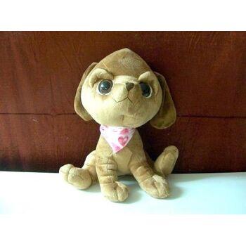 Hund 35 cm sitzend Samt Plüsch, großen Augen und Halstuch