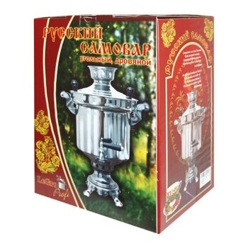 Edelstahl Holzkohle Samowar 5 Liter mit 1 Liter Teekanne + Schornstein