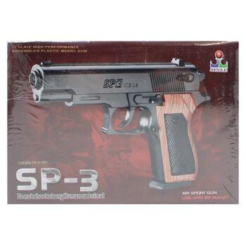 27-60296, Softair Pistole, Kugelpistole 18 cm, mit Munition