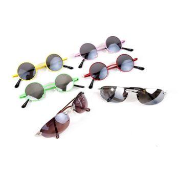Kinder Sonnenbrillen Sunglasses Brille Brillen UV-Schutz nur 0,89 Euro
