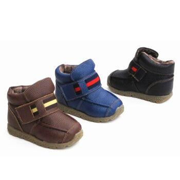 Kinder Boots Stiefel Schuhe Shoes Jungen Mädchen 8,90 Euro
