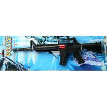 27-60981, Rattergewehr 44 cm, MG Style, Masinenpistole