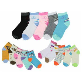 Kinder Mädchen Socken Children Socks Baumwolle verschiedene Farben Motive Muster  nur 0,27 EUR