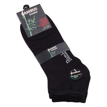 Vincent Creation® Unisex BAMBUS-Sneakersocken mit nahtloser Spitze in schwarz