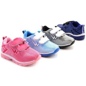 Kinder Jungen Mädchen Sneaker Schuhe Schuh Shoes Sportschuhe Freizeit - 7,90 Euro