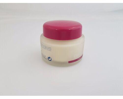 Pflege Creme 50ml - von einem Deutschen Discounter - Made in Germany / deutscher Hersteller / deutsche Qualität / nur für Export / EUR1