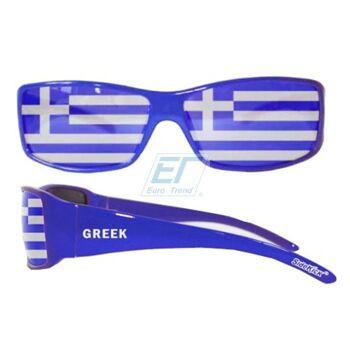 Flaggenbrille Griechenland SideKick
