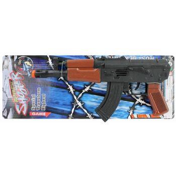 27-60368, Ratter-Maschinengewehr 29 cm