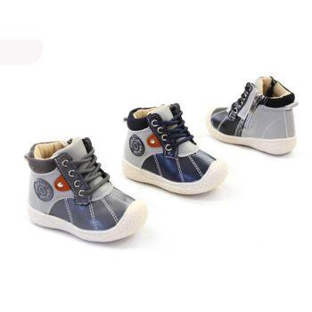 Kinder Jungen Mädchen Sneaker Schuhe Mix Schuh Shoes Sportschuhe Freizeit - 9,49 Euro
