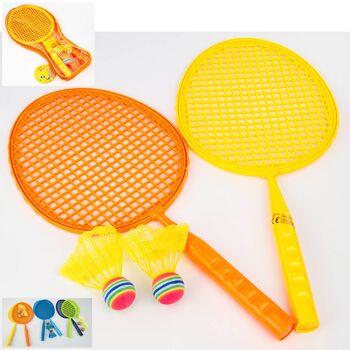 28-226514, Federballspiel 4-teilig, für Kinder, in Tasche