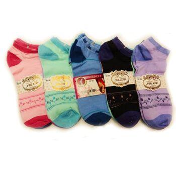 Frauen Söckchen / unsichtbare Socken - Verschiedene Modelle Bixtra