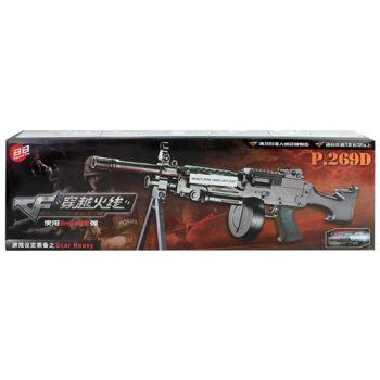 27-60775, Softair Gewehr (MP) mit Trommelmagazin inkl. Munition ab 14 Jahren