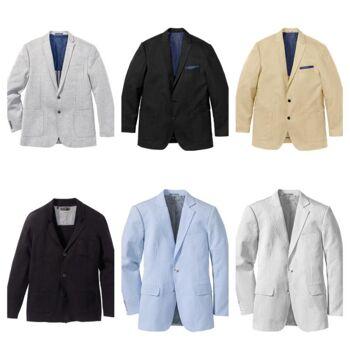 Herren Sakko Mix Restposten Sakkos Blazer Anzüge Business Mode
