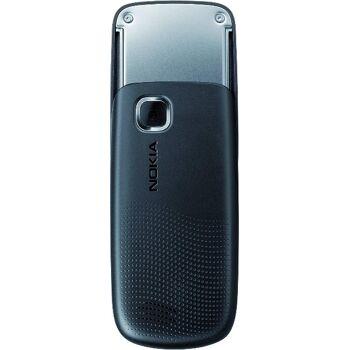 Nokia 2220 slide Handy (MP3, GPRS, Ovi Mail. Flugmodus) diverse farben möglich.