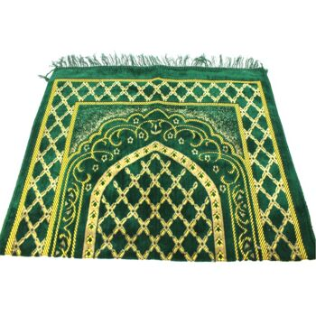 Orientalischer Teppich (Seccade)