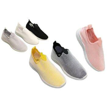 Damen Trend Sneaker Uni Bunt Netz Optik Schuhe Schuh Shoes Sportschuhe Freizeit Schuh - 9,90 Euro