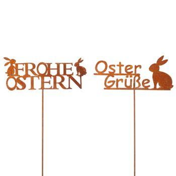 17-52418, Gartenstecker Ostern, rusty 65 cm hoch