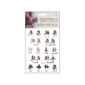 MT-97 Temporäre Tattoos Fake Tattoo Chinesische Schriftzeichen kupfer silber schwarz Metallic Look