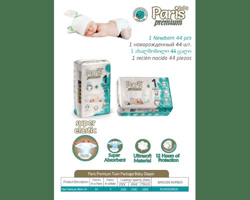 Paris Premium Babywindeln Windeln Deapers Grosse 1,2,3,4,5