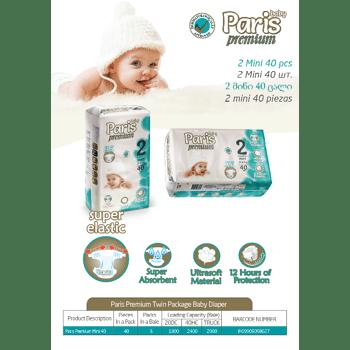 Paris Premium Babywindeln Windeln Baby Deapers Grosse 1,2,3,4,5,6- Preis 3 € / Pakung EXW TÜRKEI