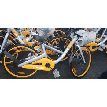 Obike Fahrrad 26 Zoll mit App Vollgummi