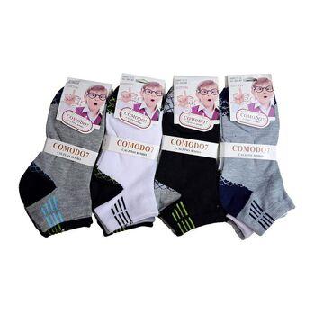 Kinder Kids Jungen Sneaker Socken Streifen Söckchen Baumwolle Füßlinge Freizeit Kindersocken Socks - 0,29 Euro