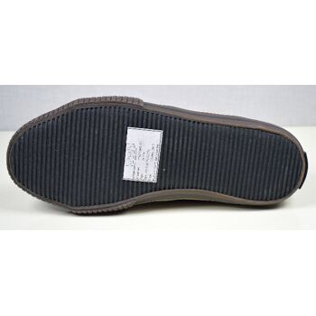 PME Legend New Vega Herren Sneaker Gr.42 Herren Schuhe Schnürschuhe 15081800