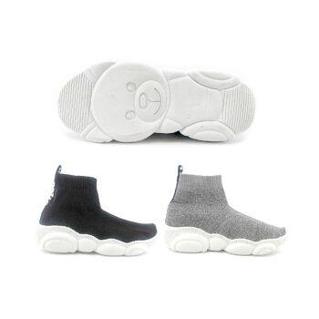 Damen Woman Trend Sneaker Slip-on Stretch-Strick hohe Socken-Sneaker Schuhe Schuh Shoes Sportschuhe Sport Freizeit - 13,90 Euro