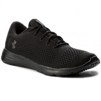 Under Armour Rapid Black Men
