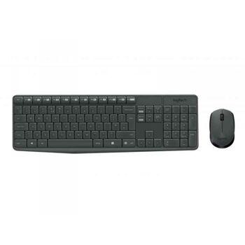 Logitech MK235 - Tastatur-und-Maus-Set - drahtlos 920-007905