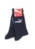 Socken PUMA Herren Damen Gr. 39 - 46 - JUXTA, FTPA Crew, Multi Stripe 2er Packs - 455 Stück Posten - ab 1,60 EUR/Pack Unisex Baumwolle