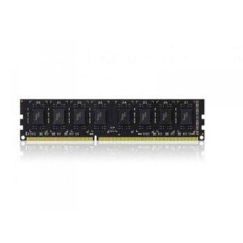 Team Group Team Elite - DDR4 - 8GB TED48G2133C1501