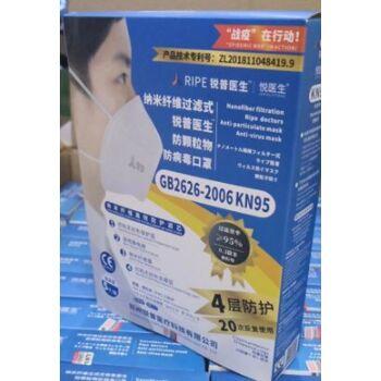 Atemschutzmaske FFP2 CE 0149 KN95 GB2626-2006