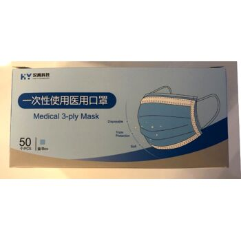 mask 3 layer Medikal