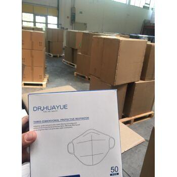 Atemschutzmaske KN95/FFP2 - NR D