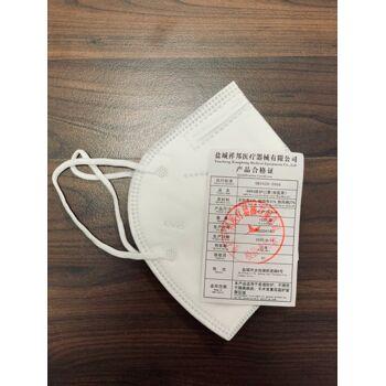 Atemschutzmaske KN95 (entspricht FFP2) GB2626-2006 - CE Zertifikat Mundschutz