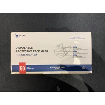 Einwegschutzmaske blaue Vliesmaske Alltagsmaske Staubmaske 3-lagig | OP-Maske Mundschutz 50 Stück/Packung - sofort lieferbar