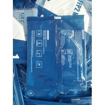 GRZ GR200 faltbare Atemschutzmaske FFP2 | CE0598 (EN 149) | Europäisches Zertifikat | Lagerware | Sonderpreis ab 0,36€ das Stück